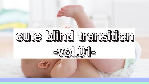 [Ae]Cute blind transition vol.01 & vol.02