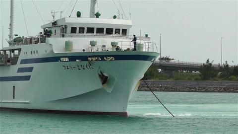 Japanese Ship Anchoring 1 Footage