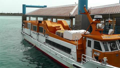 Japanese Tourist Ship in Port Okinawa Islands Japan 1 Stock Video Footage