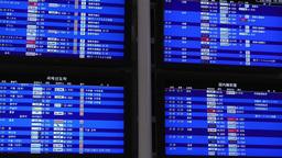 Kansai Airport Timetable Osaka Japan 1 Stock Video Footage