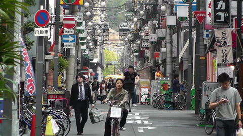 Namba District Osaka Japan 24 Footage