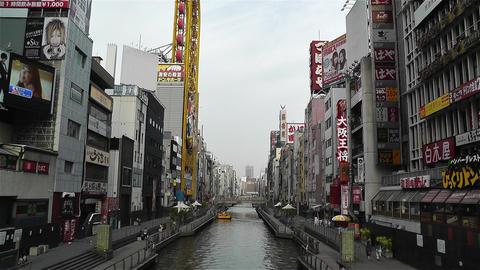 Namba District Osaka Japan 39 Stock Video Footage