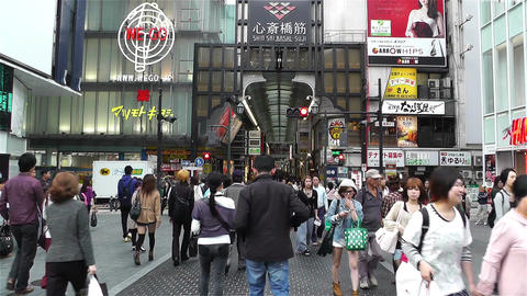 Namba District Osaka Japan 41 Footage
