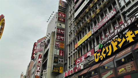 Namba District Osaka Japan 51 pan Stock Video Footage