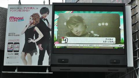 Namba District Osaka Japan 53 big screen Stock Video Footage