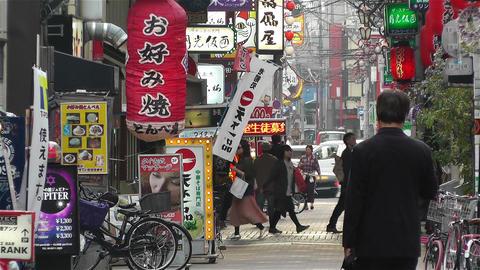 Osaka 1 2