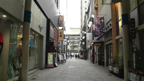 Namba District Osaka Japan 74 Stock Video Footage