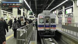 Nankai Namba Station Osaka Japan 4 Footage