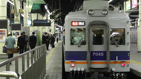 Nankai Namba Station Osaka Japan 6 Footage