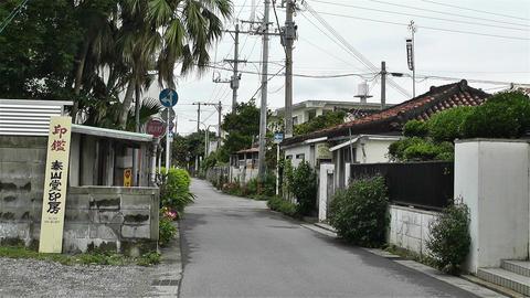 Street in Okinawa Islands 6 Stock Video Footage
