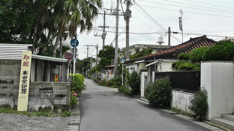 Street in Okinawa Islands 6 Footage