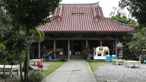 Torin Ji Buddhist Temple in Ishigakijima Japan Stock Video Footage