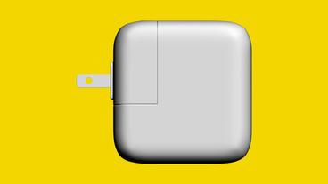 Rotation of 3D USB power adaptor... Stock Video Footage