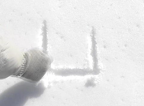 snow paint square Stock Video Footage