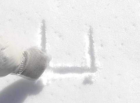 snow paint square Footage
