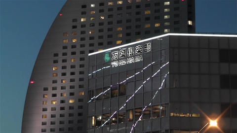 Building in Yokohama Japan at Cosmoworld Footage
