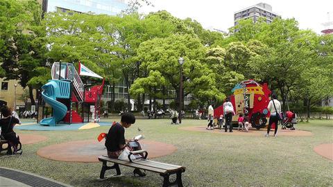 Playground in Yokohama Japan 1 Stock Video Footage