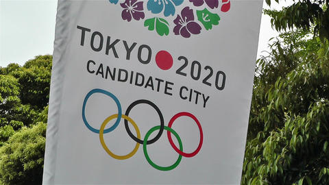 Tokyo 2020 Olympic Games Canditate Flags 2 Stock Video Footage