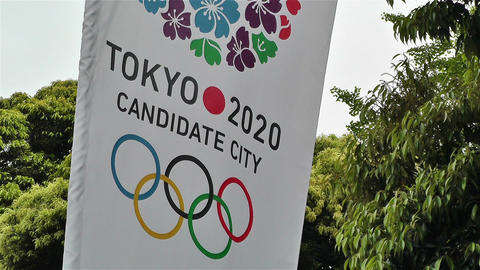 Tokyo 2020 Olympic Games Canditate Flags 2 Footage