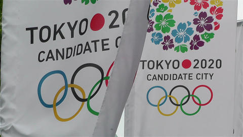 Tokyo 2020 Olympic Games Canditate Flags 7 Stock Video Footage