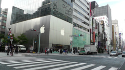 Tokyo Ginza Japan 9 apple store Footage