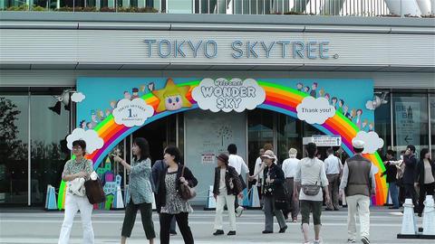 Tokyo Skytree Oshiage Japan 10 Stock Video Footage