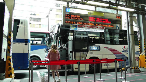 Tokyo Station Japan 1 bus stop Stock Video Footage