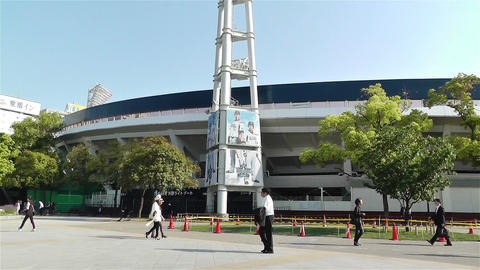Yokohama Baseball Stadium Japan 1 pan Stock Video Footage
