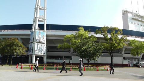 Yokohama Baseball Stadium Japan 1 pan Footage