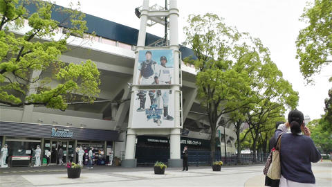 Yokohama Baseball Stadium Japan 3 pan Stock Video Footage
