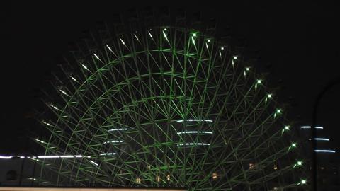 Yokohama Japan at Night 5 Stock Video Footage