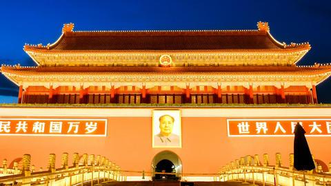 Forbidden City, Beijing, China Footage