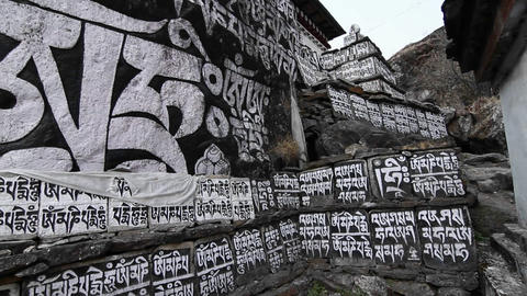 Large stone monument with Sanskrit. Footage