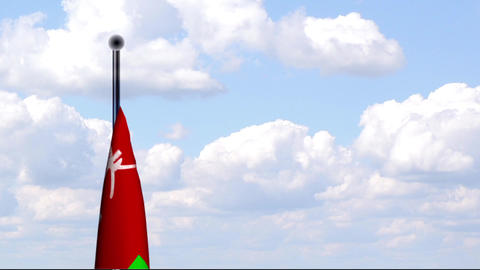 Animated Flag of Oman / Animierte Flagge von Oman Stock Video Footage