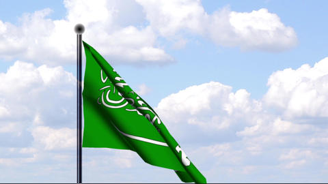 Animated Flag of Saudi Arabia / Saudi-Arabien Stock Video Footage