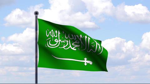 Animated Flag of Saudi Arabia / Saudi-Arabien Animation