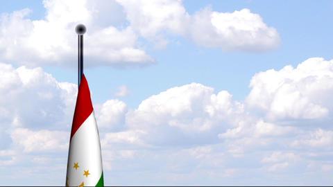 Animated Flag of Tajikistan / Tadschikistan Stock Video Footage