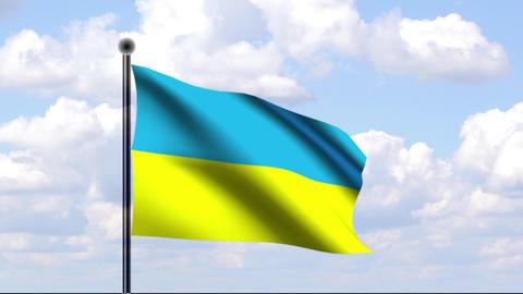 Animated Flag of Ukraine Stock Video Footage