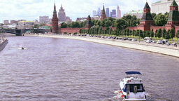 Moscow view Stock Video Footage