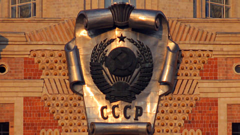 Moscow State University emblem of the USSR Stock Video Footage