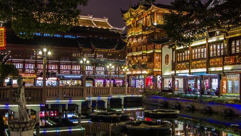 Closing time at Yuyuen Garden at night Stock Video Footage