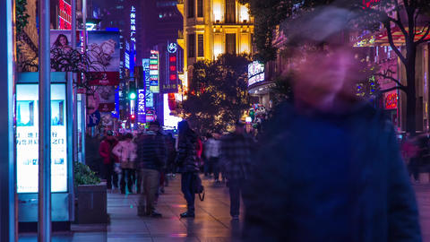 Close Up Of Anonymous Crowds In Nanjing Road stock footage