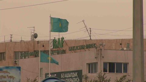 Flag Kazakhstan Stock Video Footage