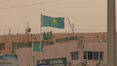 Flag Kazakhstan Stock Video Footage