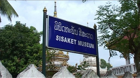 Wat Si Saket temple sign Stock Video Footage