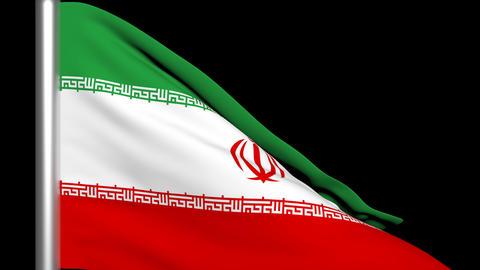 Iran Flag Animation Stock Video Footage