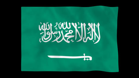 National flag A24 KSA HD Animation