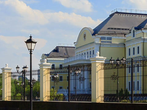 Authorized Representative of President in the Ural Stock Video Footage