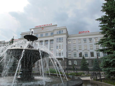 Fountain in square front of Russian railways. Russ Stock Video Footage