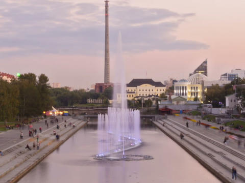 Multicolored fountain at sunset. Yekaterinburg, Ru Stock Video Footage